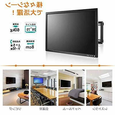 Television mount 26 ~ 75 corresp 9... fromJAPAN